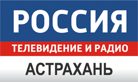ГТРК Лотос, Астрахань